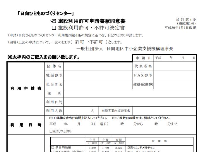 shinsei-5